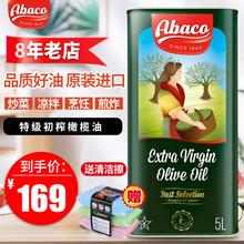 西班牙pu口佰多力特nt橄榄油食用油5L冷压榨炒菜凉拌变形清仓