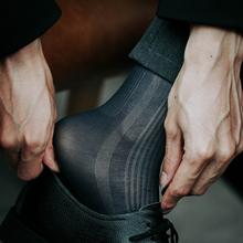 织调新pu白色黑色夏re性感条纹正装商务日本tnt男士中筒丝袜