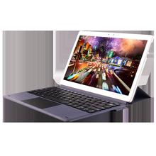 【爆式pu卖】12寸re网通5G电脑8G+512G一屏两用触摸通话Matepad