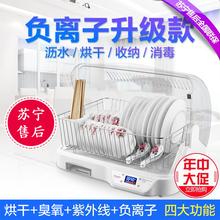 消毒柜pu式家用迷你re杀菌(小)型烘碗机碗架