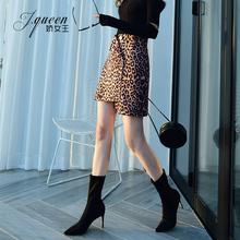 豹纹半pu裙女202rt新式欧美性感高腰一步短裙a字紧身包臀裙子