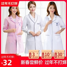 美容师pu容院纹绣师rt女皮肤管理白大褂医生服长袖短袖护士服