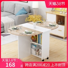 简易圆pu折叠餐桌(小)rt用可移动带轮长方形简约多功能吃饭桌子