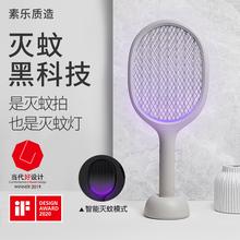 素乐质pu(小)米有品充rt强力灭蚊苍蝇拍诱蚊灯二合一