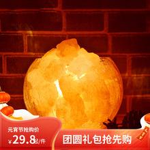 喜马拉pu水晶盐灯卧rt香薰台灯创意(小)夜灯玫瑰矿石岩灯