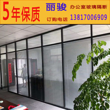 办公室pu镁合金中空rt叶双层钢化玻璃高隔墙扬州定制