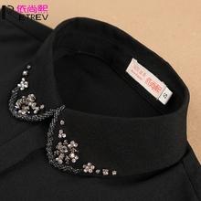 雪纺黑pu钉珠女式毛rt假衣领镶钻衬衫百搭衬衣秋冬季