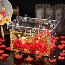 新式藏pu鞋神器带锁rt盒新郎接亲道具结婚礼堵门游戏鞋盒