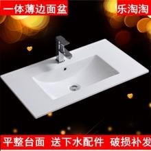 洗手盆洗脸一体成型边半台pu9面盆嵌入rt整卫生间式单盆陶瓷