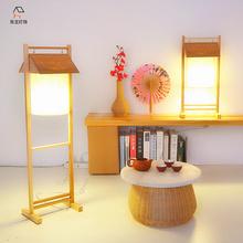 日式落pu台灯具合系rt代茶几榻榻米书房禅意卧室新中式床头灯