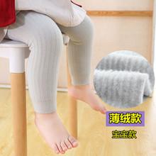 女童宝pu打底裤子秋rt保暖0-1-6岁外穿裤宝宝加薄绒九分裤长裤