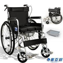 可折叠pu功能轻便(小)gm老年的带坐便衡互邦残疾的手推车轮椅