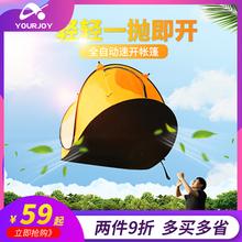帐篷户pu船型速开全gm的野营野外露营防晒遮阳海边防晒沙滩