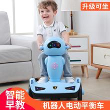平衡车pu轮可坐的滑hi控双驱三轮车玩具摩托车童车