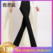 雅思诚pu秋2020hi裤黑色微喇直筒喇叭裤女裤子长裤春式高腰裤