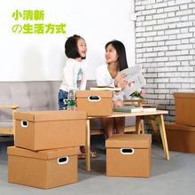 居家纸pu收纳箱有盖hi大号整理纸箱学生装书衣服储物箱文件箱