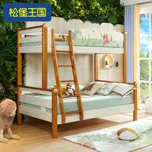 松堡王pu 北欧现代hi童实木高低床子母床双的床上下铺双层床