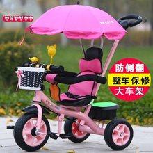 宝宝三pu车1-5岁hi踏自行车婴幼儿手推车大号轻便可骑可推车