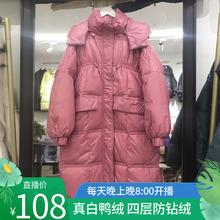 韩国东pu门长式羽绒hi厚面包服反季清仓冬装宽松显瘦鸭绒外套