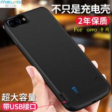 OPPpuR11背夹hiR11s手机冲壳电池超薄式Plus专用无线移动电源5