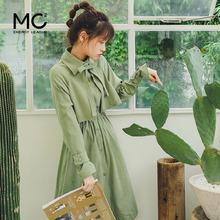 MC2春装新品流行长袖连