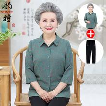 妈妈夏pu衬衣中老年hi奶奶衬衫50岁60胖大妈服装老的衣服太太