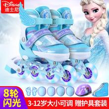 迪士尼pu冰鞋宝宝女hi男童3-5-6-8-10岁旱冰轮滑鞋(小)孩初学者