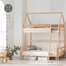 等等几木 pu屋床 实木hi树屋床子母床高低床高架床儿童房子床