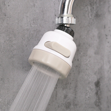 厨房家pu水龙头增压hi头防溅头滤水器自来水防节水过滤器嘴