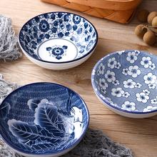 日式和pu陶瓷餐具 hi意釉下彩家用5寸米饭碗 (小)汤碗碗