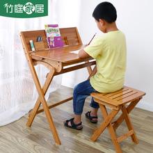 竹庭儿pu书桌折叠 hi字台学生课桌 整装现代简约折叠桌