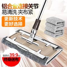 铝合金pu湿两用瓷砖hi毛巾一拖净墩布家用木地板瓷砖