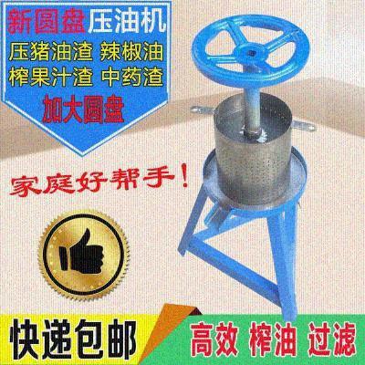 家用(小)pu过滤机猪油hi机螺旋压榨机手动手摇压油机