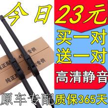 福特经pu福克斯雨刮hi12式13原装15两厢2012新2013无骨雨刷片
