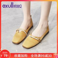 exupul/依思Qhi约百搭女鞋复古仙女奶奶鞋平底网红方头单鞋女