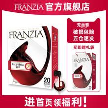 frapuzia芳丝hi进口3L袋装加州红干红葡萄酒进口单杯盒装红酒