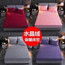 水晶绒pu棉床笠单件hi暖床罩防尘全包席梦思保护套防滑床垫套
