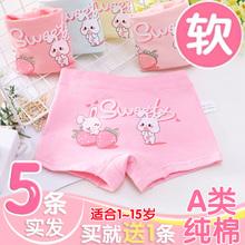 宝宝内pu女童纯棉婴hi三角1女孩(小)孩2四角3全棉6岁女宝宝短裤