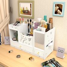 桌面梳pu台带镜子化hi红护肤品首饰收纳架置物架