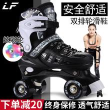 隆峰四pu套装成的双hi场成年旱冰鞋宝宝轮滑鞋可调男女