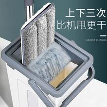 拖把旋pu免手洗干湿hi的拖地神器平板家用瓷砖地一拖净拖地桶