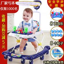 宝宝婴pu学步车男宝hi能防o型腿防侧翻婴幼儿学行车女孩可坐