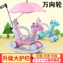 木马儿pu摇马宝宝摇hi岁礼物玩具摇摇车两用婴儿溜溜车二合一