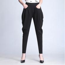 哈伦裤pu春夏202hi新式显瘦高腰垂感(小)脚萝卜裤大码阔腿裤马裤