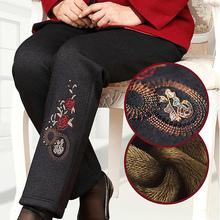 中老年pu裤春秋式外hi裤子冬装加绒厚老年的棉裤女奶奶裤宽松