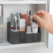 收纳化pu品整理盒网hi架浴室梳妆台桌面口红护肤品杂物储物盒