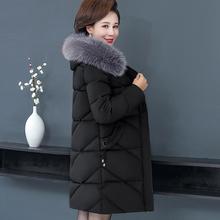 中老年pu装冬装棉衣hi中长式妈妈装冬季羽绒棉袄女40-50-60岁