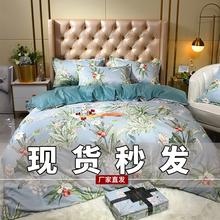 高端6pu支天丝水洗hi四件套夏季双面丝滑裸睡床单被套
