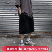 阿美咔puold shiol慵懒宽松机能bboy裤子嘻哈黑色潮牌工装短裤男