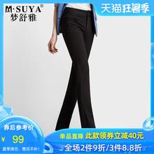 梦舒雅pu裤2020hi式黑色直筒裤女高腰长裤休闲裤子女宽松西裤